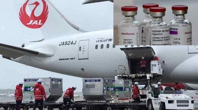 Đài Loan đặt mua 120.000.000 l.iều VACCINE từ Nhật Bản! Tin vui cho người dân cũng như tất cả lao động nước ngoài.