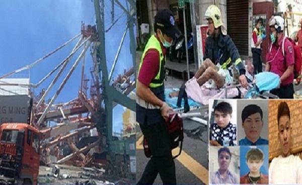 Đài Loan: Sáng nay 4/6 xác nhận danh tính 5 lao động việt T̵Ử̵ ̵V̵O̵N̵G̵ vụ sập cần cẩu k̵i̵n̵h̵ ̵h̵o̵à̵n̵g̵ tại cảng cao hùng.